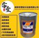 约克K油是约克中央空调离心机的专用油配R134A制冷剂