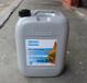 阿特拉斯AtlasCopco空壓機油長沙現貨價格圖片查閱