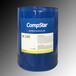 康普斯达CompstarSK100冷冻油北京全国发货
