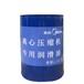 美的離心機專用潤滑油美的中央空調潤滑油安徽省正品銷售