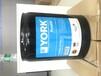 York約克J冷凍油黏度150屬于POE合成油廣州現貨歡迎詢價
