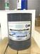 顿汉布什#2润滑油DB半封闭螺杆润滑油DB2价格及技术指标