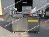 漳州油条油炸机,高效节能油炸机