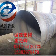 国标螺旋焊管生产厂家图片