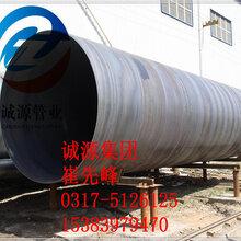 大口径螺旋焊管生产标准图片