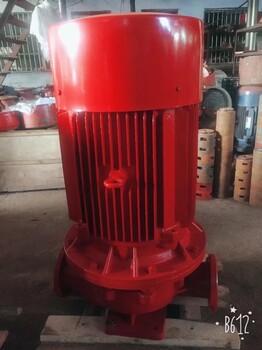 高扬程离心泵XBD2/30-100L消防泵流量XBD1/25-100L