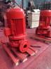 消防泵成套设备XBD50-110-HY离心泵参数XBD50-120-HY