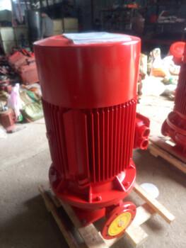 河北喷淋泵厂家XBD1.6/24.7-80L消防泵扬程XBD1.25/27.8-80L