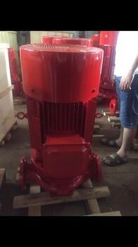 广西消防泵厂家XBD13.5/11.1-80L恒压切线泵报价