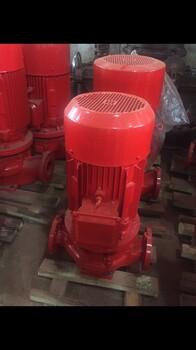 山西恒压切线泵厂家XBD8.5/22.8-80L消防泵一对一选型图片1