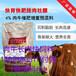 育肥牛吃什么料出栏快内蒙育肥牛饲料
