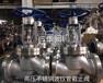 高壓不銹鋼波紋管截止閥WJ41H-16P-15