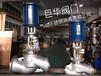 氣動不銹鋼波紋管截止閥WJ641H-16-20