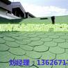 南京沥青瓦厂家直销¥沥青瓦工程报价《I36267I7703》