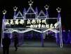 苏州灯光节制作厂家狂欢盛宴