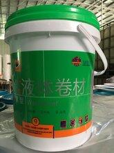 高聚物改性沥青防水涂料液体卷材