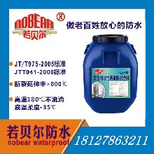 pb-2聚合物改性沥青防水涂料