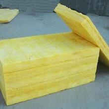湘潭岩棉板性能可靠,外墙岩棉板厂优游娱乐平台zhuce登陆首页图片