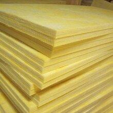 贵州复合玻璃棉板,保温玻璃棉板图片