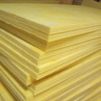 重庆铝箔玻璃棉板,玻璃棉板厂家