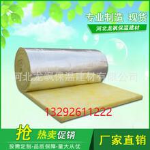 龙飒定尺生产保温棉价格外墙保温专用图片