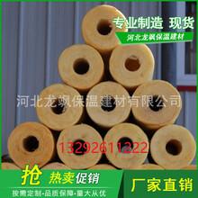 龙飒厂家直销保温棉价格全国发货彩钢房专用图片