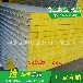 齐齐哈尔龙飒玻璃棉毡超细玻璃棉定做