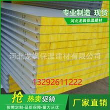 网络热销优质岩棉板全国发货彩钢房专用图片