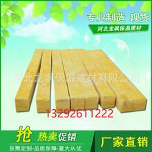 龙飒定尺生产玻璃棉条不燃A级施工方便图片