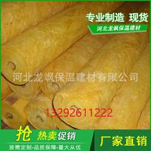 龙飒厂家直销保温棉价格不燃A级施工方便图片