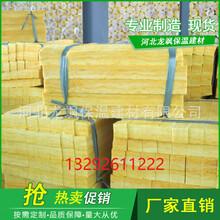 龙飒厂家直销玻璃棉板全国发货彩钢房专用图片