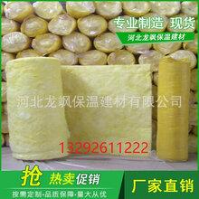 大兴安岭保温棉价格大量供应玻璃丝绵图片