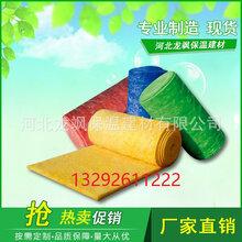 衢州龙飒玻璃棉毡隔音保冷材料批发定制图片