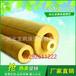 天津岩棉复合板不燃A级玻璃棉板