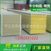 南京龙飒离心玻璃棉隔音保冷材料批发定制图片