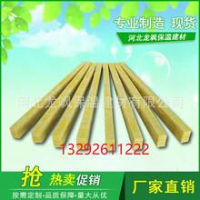 龙飒厂家直销离心玻璃棉不燃A级施工方便图片