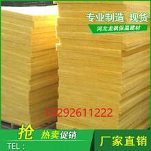 温州苍南县玻璃棉条子图片