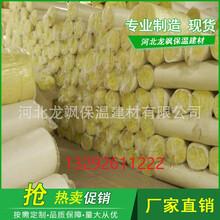 岩棉条厂家让利保温棉直供图片