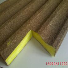 郑州优质岩棉板大量供应玻璃丝绵图片