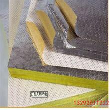 雅安岩棉条外墙保温专用岩棉板图片