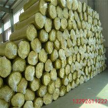 濮阳南乐玄武岩棉怎样岩棉板生产厂东森游戏主管图片