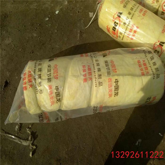 湖南湘潭湘潭离心玻璃丝绵厂家价格离心玻璃棉
