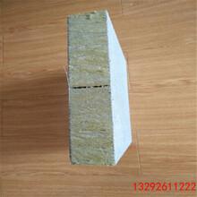 太原优质岩棉板钢结构屋顶专用玻璃棉毡图片