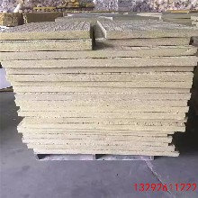 湖南永东森游戏主管祁阳外墙保温专用岩棉板生产厂东森游戏主管防水岩棉板图片