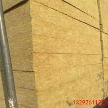 鹤岗优质岩棉板外墙保温专用岩棉板图片