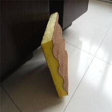 烟台环保玻璃棉板,超细玻璃棉板图片