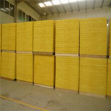 龙飒玻璃棉板厂家,镇江隔热玻璃棉板图片