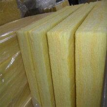 龍颯超細玻璃棉板,憎水玻璃棉板生產廠家圖片