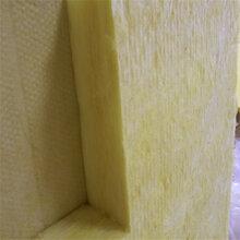 龍颯保溫玻璃棉板,復合玻璃棉板批發圖片
