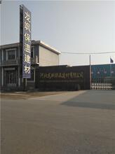 北京新款巖棉板,巖棉復合板圖片